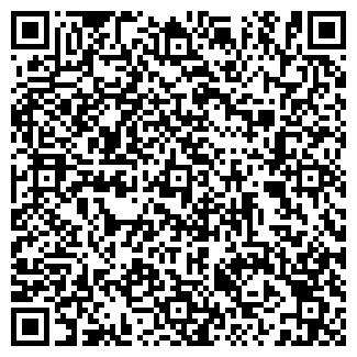 QR-код с контактной информацией организации КУПАВА