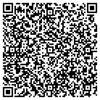 QR-код с контактной информацией организации БЕРИЛЛ, ООО