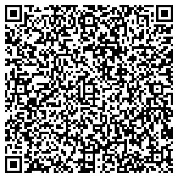QR-код с контактной информацией организации ВОЗДВИЖЕНИЯ КРЕСТА ГОСПОДНЯ ЦЕРКОВЬ
