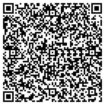 QR-код с контактной информацией организации ИНЕЙ, ООО