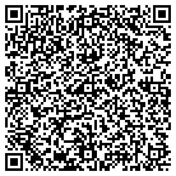 QR-код с контактной информацией организации НОСТАЛЬГИЯ