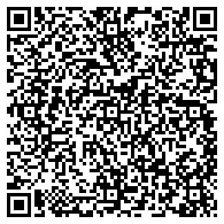 QR-код с контактной информацией организации ЧИТО РА