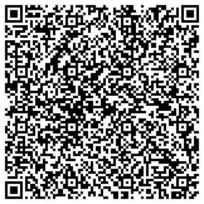 QR-код с контактной информацией организации КИНГИСЕППСКОГО ПАССАЖИРСКОГО АВТОТРАНСПОРТНОГО ПРЕДПРИЯТИЯ ГОСТИНИЦА