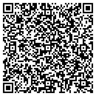QR-код с контактной информацией организации КМК, ОАО