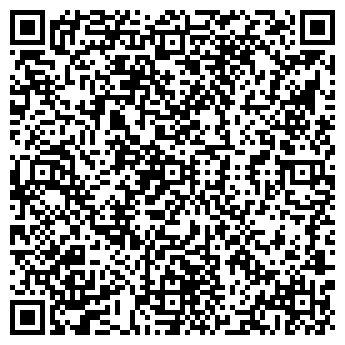QR-код с контактной информацией организации ИНТЕГРАЛ