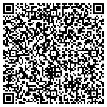 QR-код с контактной информацией организации РУПС Г.ТОЛОЧИНСКИЙ