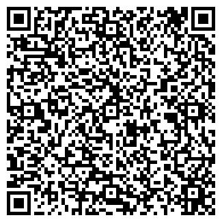 QR-код с контактной информацией организации АЛЕКТА