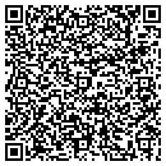 QR-код с контактной информацией организации СПК КОРОЛЬКИ