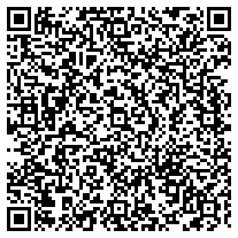 QR-код с контактной информацией организации ДЯДЯ ВОВА ТАКСИ