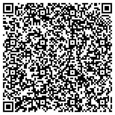 QR-код с контактной информацией организации ХЛЕБ-ВЕСТ ПРОИЗВОДСТВЕННО-КОММЕРЧЕСКАЯ ФИРМА, ООО