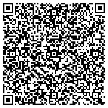QR-код с контактной информацией организации Ночной клуб ОРИОН