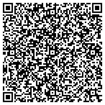 QR-код с контактной информацией организации УНИВЕРСАЛ-СЕРВИС