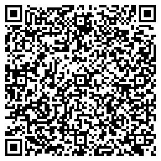 QR-код с контактной информацией организации РИВА КОМ