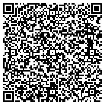 QR-код с контактной информацией организации ООО ИНТЭК
