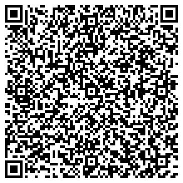 QR-код с контактной информацией организации СТИЛЬ ТРИКОТАЖНАЯ ФИРМА