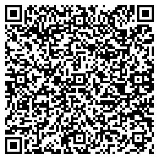QR-код с контактной информацией организации ИСКРА-МЕД