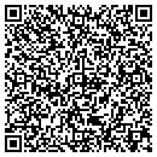 QR-код с контактной информацией организации ГЕЛОС