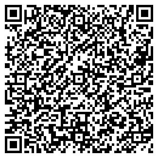 QR-код с контактной информацией организации НАШ ДОМ № 2