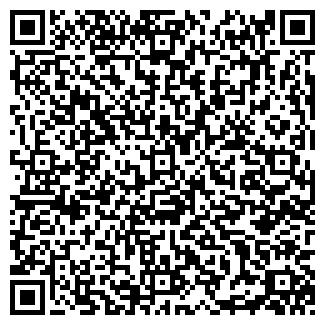 QR-код с контактной информацией организации ЧИП
