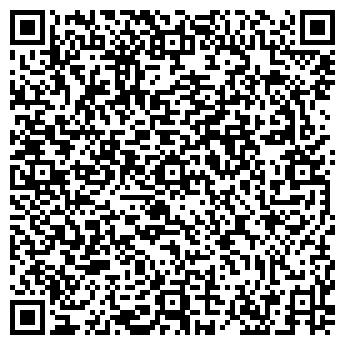QR-код с контактной информацией организации МЕБЕЛЬНЫЙ ДОМ
