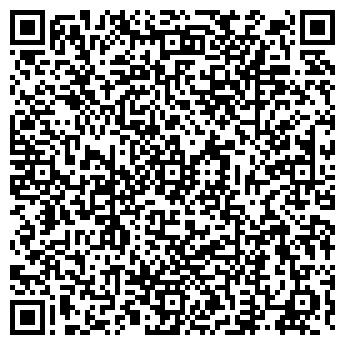 QR-код с контактной информацией организации ВЕРЮТИНА Л. В., ИП