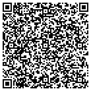 QR-код с контактной информацией организации ГАЛЕРЕЯ МОДЫ