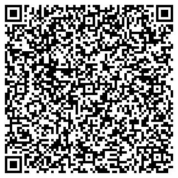 QR-код с контактной информацией организации СТУПЕНЬКИ ТОРГОВО-ВЫСТАВОЧНЫЙ ЗАЛ, ООО