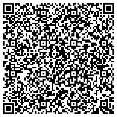QR-код с контактной информацией организации ЦЕНТР ГИГИЕНЫ И ЭПИДЕМИОЛОГИИ Г.ТОЛОЧИНСКОГО РАЙОНА