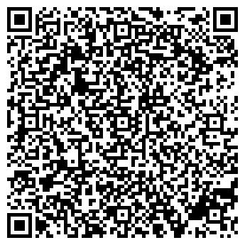 QR-код с контактной информацией организации ГАЛЕРЕЯ ЭКСКЛЮЗИВ