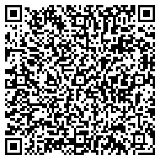 QR-код с контактной информацией организации КОРНЕТ-2