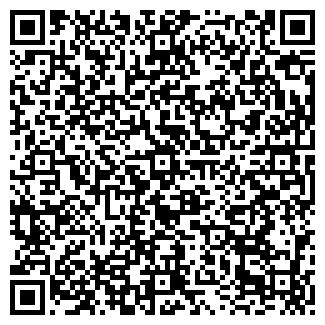 QR-код с контактной информацией организации РЕЛЬЕФ