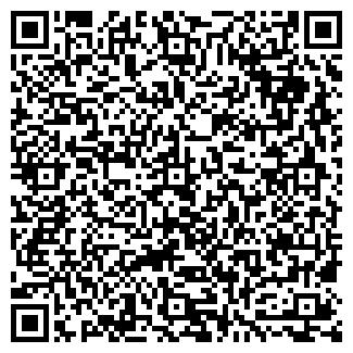 QR-код с контактной информацией организации ШАНС 2