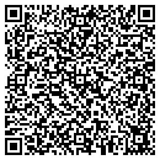 QR-код с контактной информацией организации ЧУСП АГРОВАН