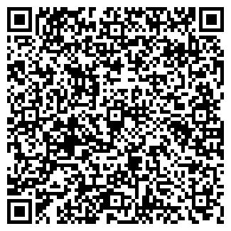 QR-код с контактной информацией организации ЛАРС