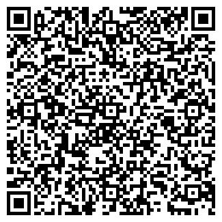 QR-код с контактной информацией организации АРТИК