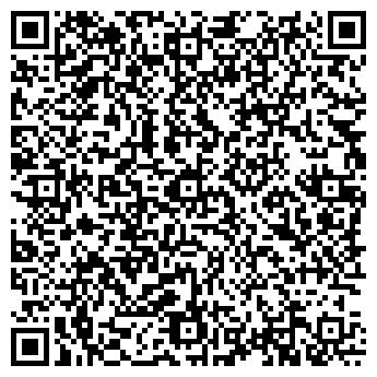 QR-код с контактной информацией организации ВОСКРЕСНЫЙ