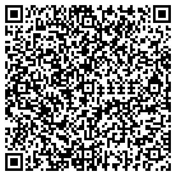 QR-код с контактной информацией организации ДАРЫ ПРИРОДЫ