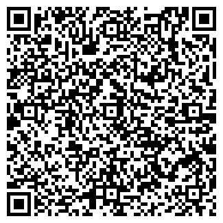 QR-код с контактной информацией организации ДОБРЫЙ ДЕНЬ