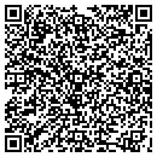 QR-код с контактной информацией организации ЛЕОН 2
