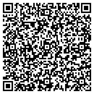 QR-код с контактной информацией организации РАЙПО МАГАЗИН № 9