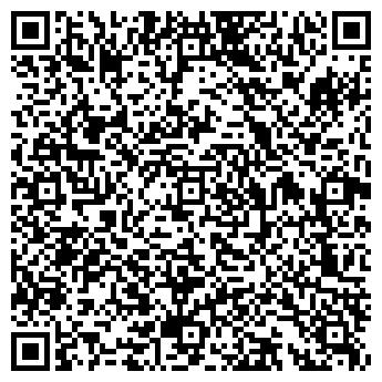 QR-код с контактной информацией организации РАЙПО МАГАЗИН ДЕР. ГРЕМЯЧЕВО