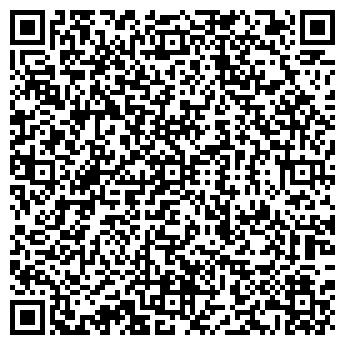 QR-код с контактной информацией организации ШАНГШУНГ