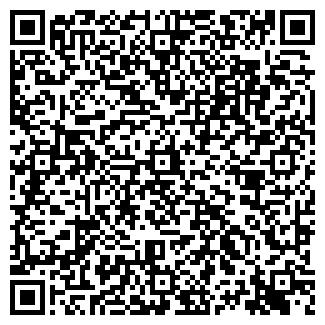 QR-код с контактной информацией организации АНЮТА ТЦ