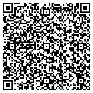QR-код с контактной информацией организации ДЕВАЙС