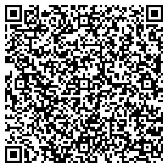 QR-код с контактной информацией организации АВТО-ПРОФИ ФИРМА, ООО