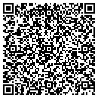 QR-код с контактной информацией организации ДАКАР