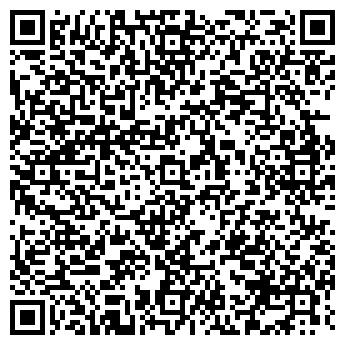 QR-код с контактной информацией организации БЮРО ФИРМА, ЗАО