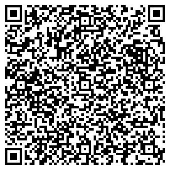 QR-код с контактной информацией организации ВЕСТА-СЕРВИС