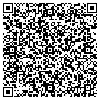QR-код с контактной информацией организации СОЛО-ИНТЕРЬЕР