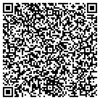 QR-код с контактной информацией организации ГРЕМЯЧЕВО